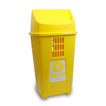 Imagem do produto: Lixeira Basculante Metal 50L 1515 - Amarelo